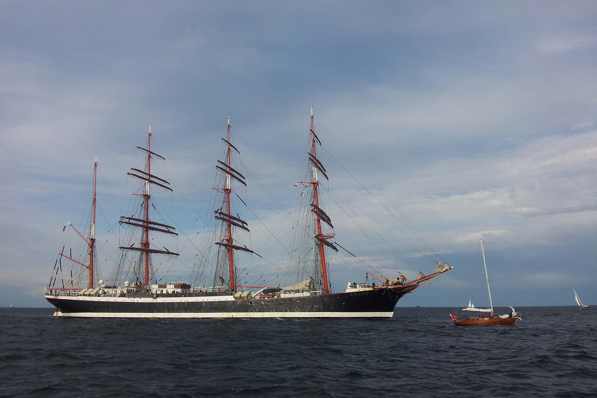 Gdynia Sails 2014
